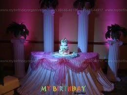 cake table decor with fabric concept